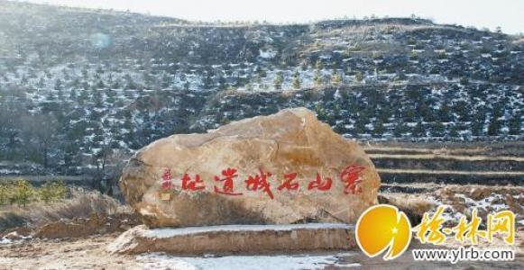 陕西公布首届六大考古新发现