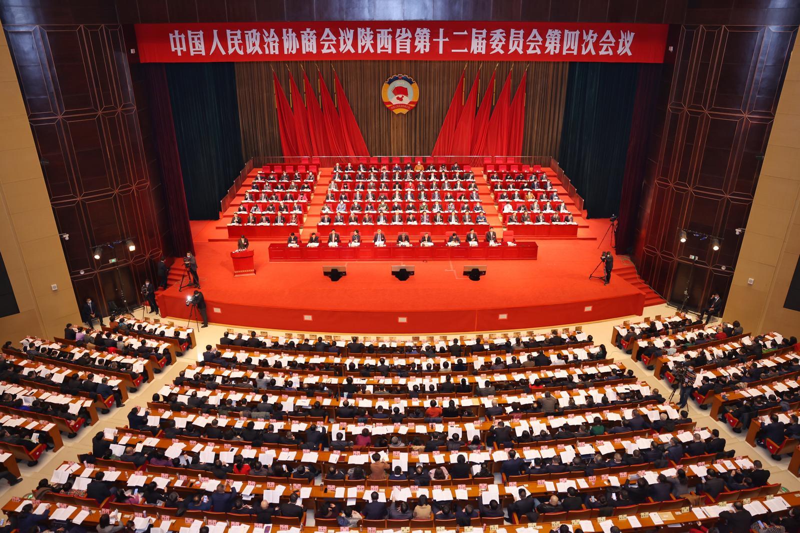 陕西省政协十二届四次会议在西安开幕